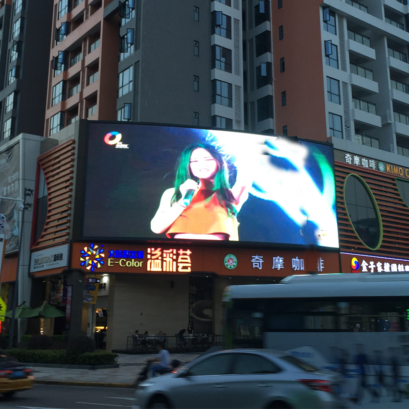 P8 DIP 3 in 1 full color outdoor waterproof led display ,epistar chips ,16500dots/m2,7500cd