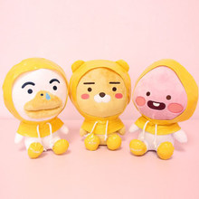 1 Pc Creative Kakao Friends Plush Pillow Cartoon Cocoa Friends Ryan Peach Tube Raincoat Plush Doll for Kids Plush Toy(China)
