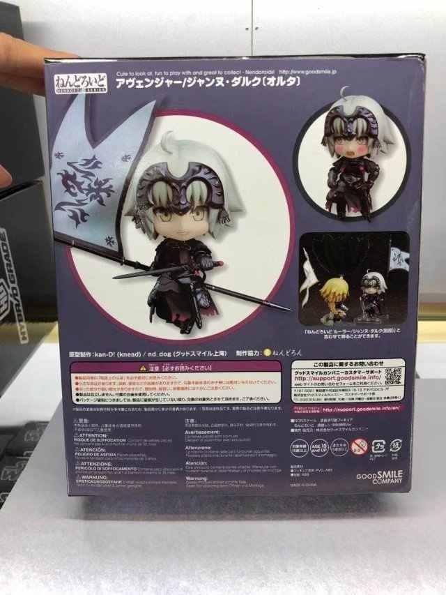 Kader Kalmak Gece S Versiyonu Sabre Apocryphe Jeanned'arc Joan Of Arc Bayrak Ile japon animesi Figürleri Aksiyon oyuncak figürler Pvc Modeli