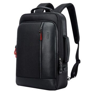 Αντρική αδιάβροχη backpack τσάντα