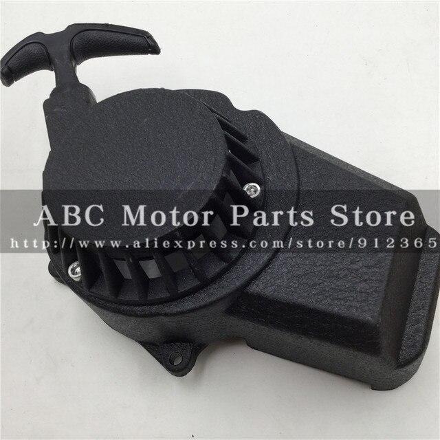 Free Shipping 2 Stroke 43cc 47cc 49cc Pull Start Starter Alloy ATV Mini Dirt Quad Pocket Bike Mower Engines