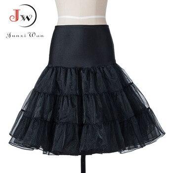 Женская нарядная пышная юбка с оборками, черная воздушная юбка-пачка с подъюбником, американка, модель в стиле Одри Хепберн 50-х годов, вечерн... >> Tomorrow Store