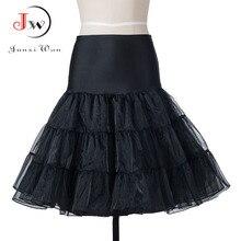 טוטו חצאית נדנדה רוקבילי תחתונית תחתוניות פלאפי pettiskirt עבור חתונה כלה בציר 50s אודרי הפבורן נשים כדור שמלה