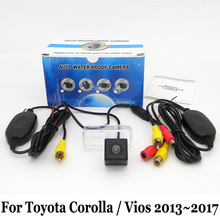 Auto Rear View Camera For Toyota Corolla / Vios 2013~2017 / RCA AUX Wire Or Wireless / HD CCD Night Vision Car Parking Camera