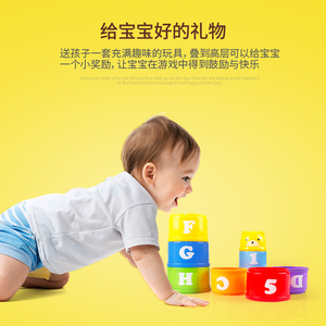 Image 3 - 8PCS Educational Baby Toys 6Month+ Figures Letters Foldind Stack Cup Tower Children Early Intelligence