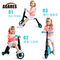 Balance Car Tricycle 3 In 1 Riding And Sliding Deformable Dual Mode Bike Kids Indoor Outdoor Tricycles SA 8