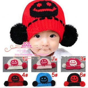 Hot child cute smiley face cap, double ball of wool Beanie Babies, multicolor,Free shipping, 10pcs/lot