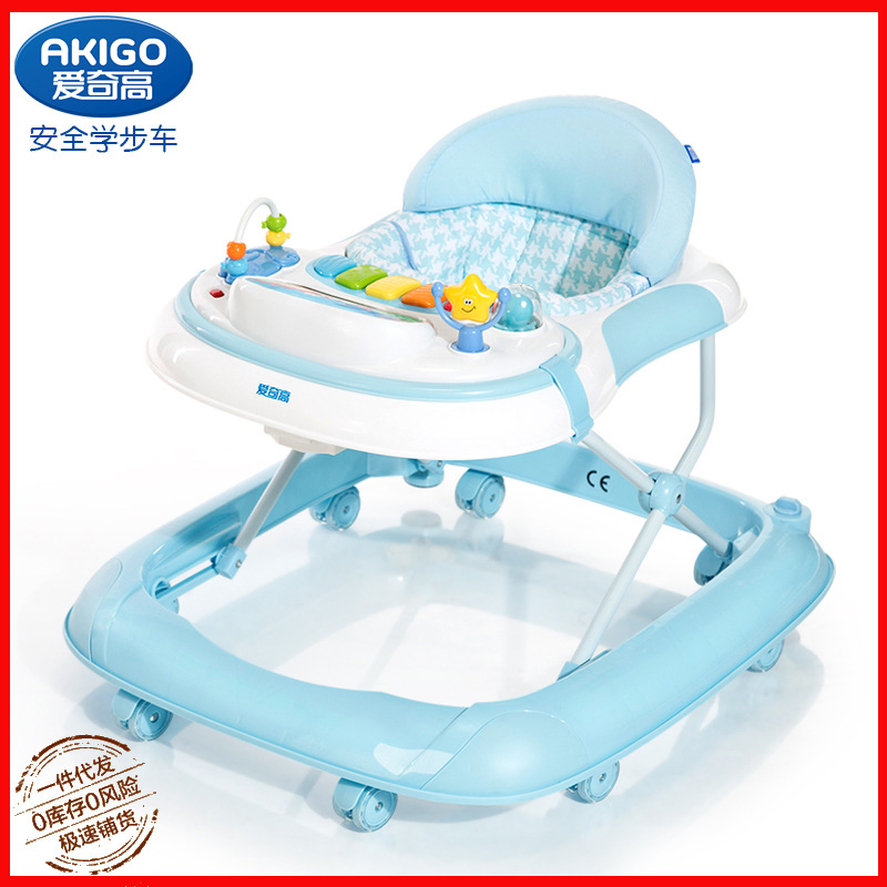 Fantastic Love, High Baby Walker, Anti Rollover, Multi-functional Children, Learning To Drive A Baby, New Supplies