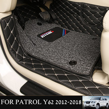 Car Interior Mats for Nissan Patrol Y62 2012-2018 7Seats  Anti-duty Pads Waterproof Carpet Mats for Patrol Y62 2017