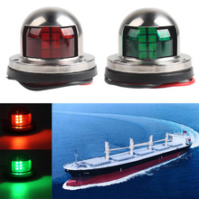 1 Pair Stainless Steel 12V LED Bow Navigation Light Red Green Sailing Signal Light for Marine Boat Yacht #279391