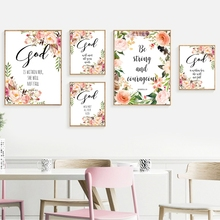 Библия Стих Бог цитаты стены книги по искусству акварели на холсте Цветы христианские плакаты и принты настенные панно домашний декор комнаты