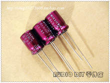 30PCS ELNA Purple red robe SILMIC CE-BP (RBS) 3.3uF/50V audio with a non-polar electrolytic capacitor free shipping