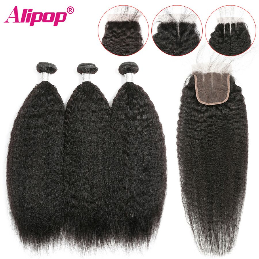 Kinky Straight Hair With Closure Malaysian Human Hair 3 Bundles With Closure Alipop Remy Hair Closure