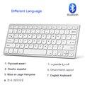 Landas русская клавиатура Bluetooth 3 0  испанская Корейская клавиатура  Арабская для смартфонов IOS и Android