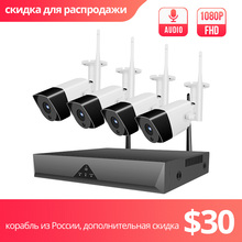 CCTV カムビデオ監視キット 1080 Wifi