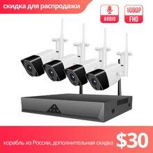 Weтранс CCTV камера система безопасности 4CH Беспроводной дом 1080P HD открытый Wifi NVR 2 ТБ HDD P2P аудио IP Cam комплект видеонаблюдения