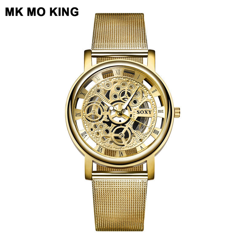 Classic Fashion Hollow Gear Men's Watch Women's Quartz Wrist Watch Casual Ladies Gold Bracelet Clock Valentine's Day Gift Dw