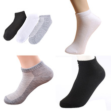 BUBABOX Mens Ankle Socks Quality Polyester Summer Mesh Thin Boat Socks For Male White Black Gray