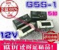 G5S-1-G5S-1-12VDC G5S-1-12V DC12V 5