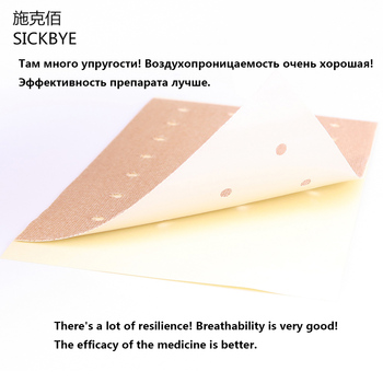 SICKBYE Brand 40Pcs ZB Chinese Medicines balm Joint Pain Patch Neck Back Muscle Body Massager Spine Rheumatoid Arthritis Cure