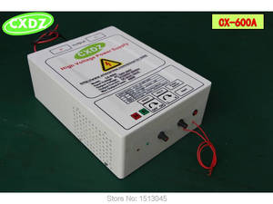 Image 4 - امدادات الطاقة الجهد العالي مع 5kv 60KV لإزالة الدخان لامبلاك والغبار ، أجهزة تنقية الهواء ، مولد الهواء المؤين HV EPS