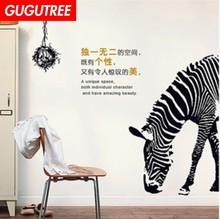 Decorate zebra animal cartoon art wall sticker decoration Decals mural painting Removable Decor Wallpaper LF-1788