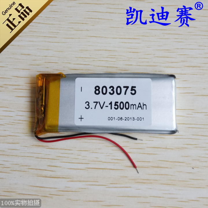 <font><b>3</b></font>.7v li po li-ion batteries lithium polymer battery <font><b>3</b></font> <font><b>7</b></font> <font><b>v</b></font> lipo li ion rechargeable lithium-ion for 803075 <font><b>1500mAh</b></font> LED Lamp DVD image