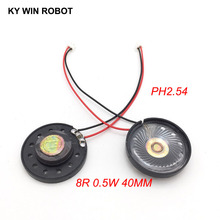 2pcs/lot New Ultra-thin Toy-car horn 8 ohms 0.5 watt 0.5W 8R speaker Diameter 40MM 4CM with PH2.54 terminal wire length 10CM