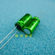 10PCS/30pcs nichicon 220uF/16V MUSE ES 10x21 Non-polarity Audio electrolysis Aluminum electrolytic capacitor FREE SHIPPING