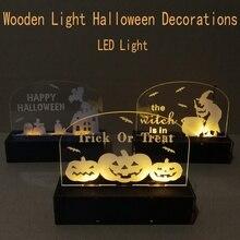 Хэллоуин деревянный Лазерный Гравировальный светодиодный светильник декоративные украшения для декорация дом с привидениями реквизит подарки