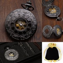 Mechanical Pocket Watches Sets Black Steampunk Skeleton Hand Wind Fob Watches Necklace Pendant Gift with Chain Box Bag for Mens