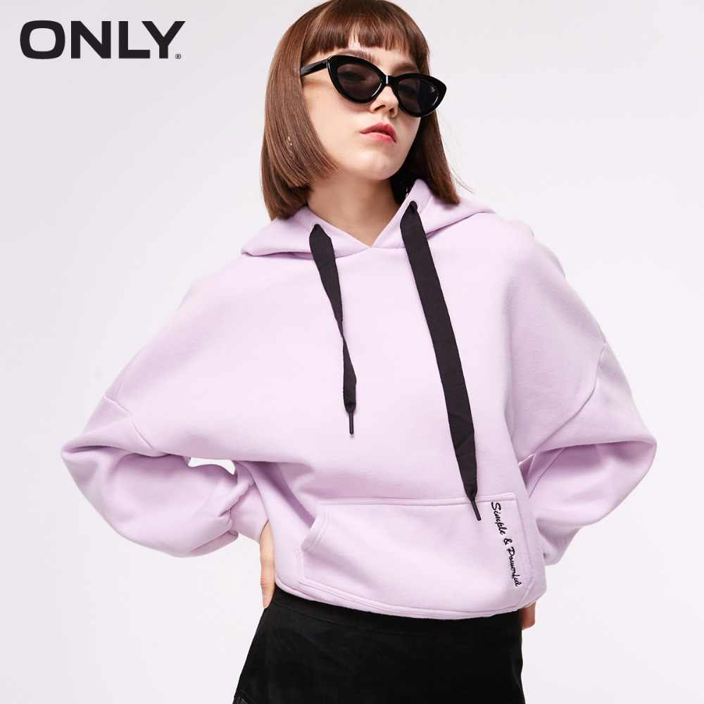 ONLY Women's autumn new letter embroidery  velvet Hoodie | 11839S511