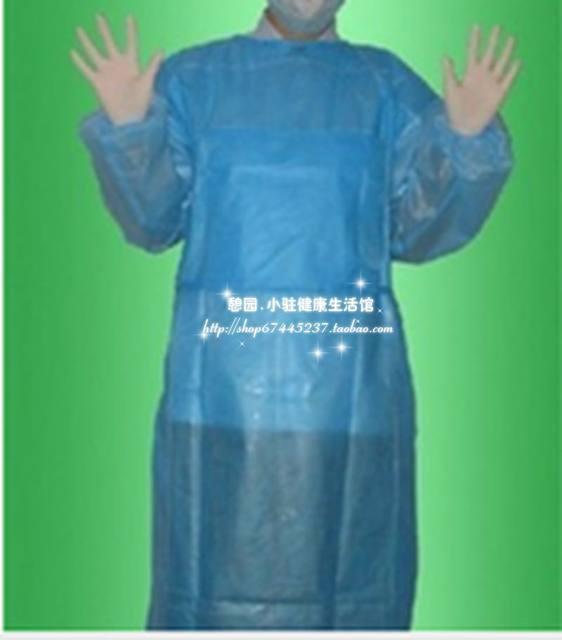 Online Shop 10pcs Disposable medical surgical clothes light blue non ...