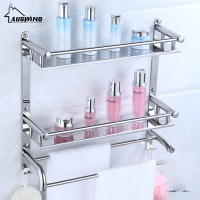 304 Stainless Steel Corner Basket Bathroom Products Luxury Cosmetic Storage Bathroom Shelf Holder Bathroom Accessories Ks10