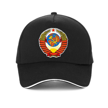 Russia Ussr Flag  cap CCCP print Baseball Men women USSR Soviet Union Man 100% Cotton bone adjustable snapback hat