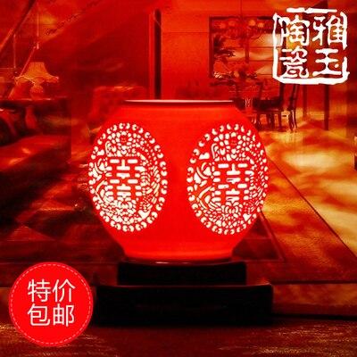 Маленький ночник настольная лампа Jingdehzen расписанную фарфор, дерево Домашний Декор матери День Святого Валентина подарок