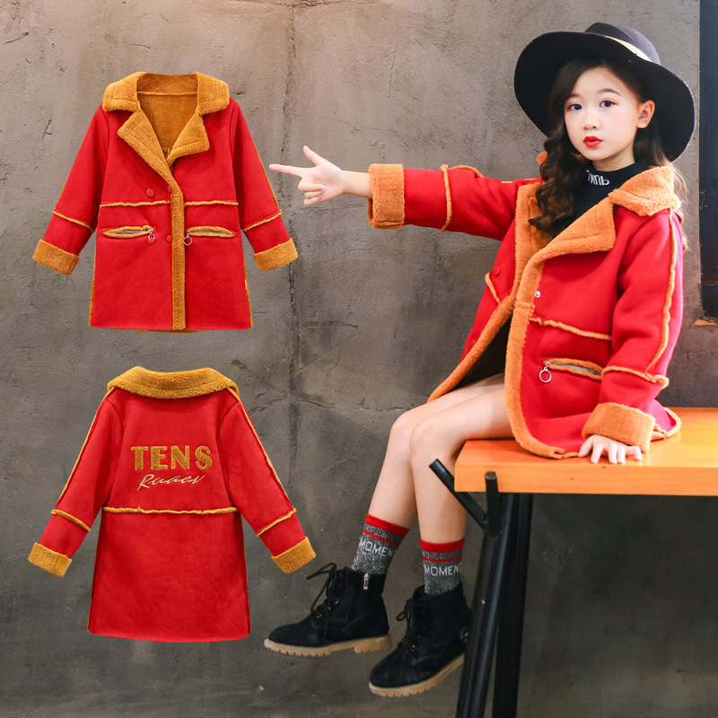 Children's Clothing 2018 New Girls Coat Korean Version Big Boy Autumn/ Winter Lapel Thickening Casual Leisure Suede Coat 3 11Y