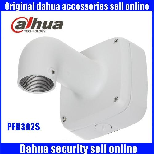 100% Original DAHUA Wall Mount PFB302S IP Camera Brackets CCTV Bracket Stands 100% original dahua mount adapter pfa110 ip camera bracket