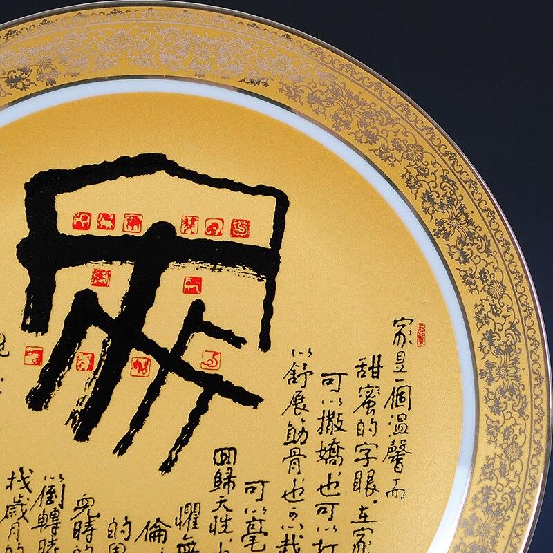 Kata cina Keramik Piring Hias Dekorasi Piring Hidangan Menggantung - Dekorasi rumah - Foto 4