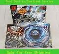 Melhor venda! Venda quente 4D Beyblade Metal FUSION FIGHT STARTER Beyblade Metal mestre BB124 20