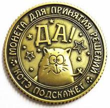 Рубль оригинальный, корабля. русских монет, древних z монеты имитация античная партия