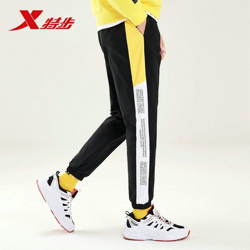 881329499116 Xtep hommes pantalons de course hommes pantalons tissés d'été pour hommes pantalons de sport respirant pantalons décontractés