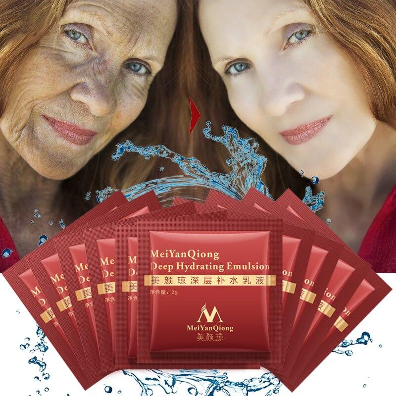 Meiyanqiong уход за кожей глубокая Увлажняющая эмульсия Гиалуроновая кислота против старения подтяжки лица укрепляющий крем отбеливающий vitaminc ...