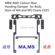 MINI 4WD 1.5mm  Carbon Fiber Handing Damper for Body Slam of The MA and MS Chasis/ Self-made Parts Tamiya MINI 4WD C025 1Pcs/lot
