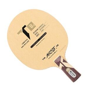 Image 4 - Oryginalne yinhe Galaxy T 8S tenis stołowy Blade Boost (5 drewna + 2 Carbokev) rakietka do ping ponga baza Raquete Raquete De ping pong