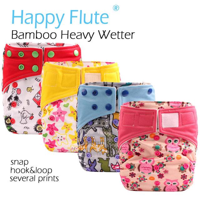 Feliz Flauta OS Bambú AIO/Hook & Loop Pesada Húmeda Pañal de Tela, fibra de bambú de algodón interior con dos inserciones de bambú, S M L ajustable
