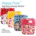 Feliz Flauta OS Bambu AIO/Heavy Wetter Hook & Loop Fralda de Pano de bambu, bambu, algodão interior com dois inserções de bambu, S M L ajustável