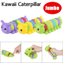 17cm Jumbo Squishy Caterpillar Slow Rising Cream Scented Stress Relief Toy for Baby Kids anti Stress Reliever Toys P35(China)