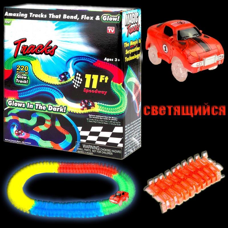 Inflável Mágico Milagrosa Brilhante Conjunto Mutável Pistas de Corrida Estrada LED Curva Carro de Brinquedo Flexível do Flash No Escuro Para Meninos