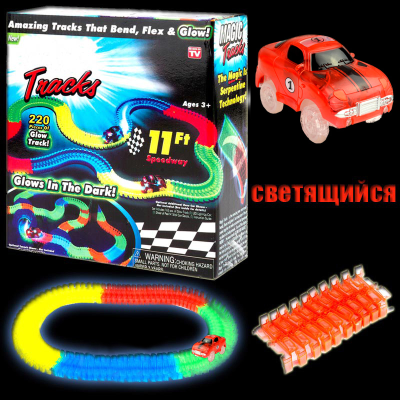 Inflatable Miraculous Magical Glowing Race Tracks Set Changeable Road LED Car Bend Flash In The Dark Flexible Toy For Boys puman magical flash pet fish toy w plants screwdriver 2 lr44 orange